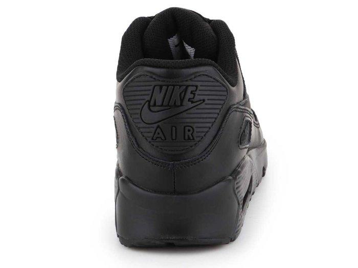 Nike Air Max Ltr (GS) 833412-001