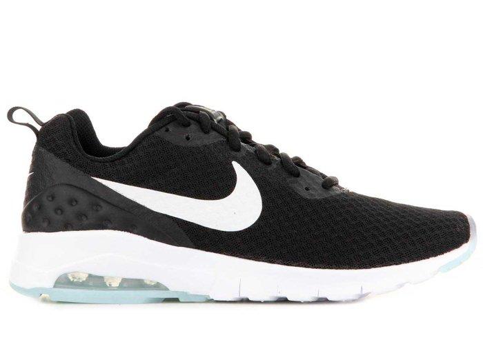 Nike Air Max Motion LW 833662-011