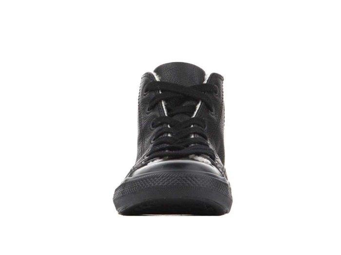Lifestyle Schuhe Converse CT Dainty Mid 544936C