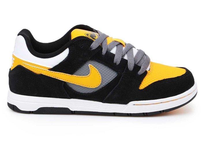 Buty dziecięce Nike Twilight Jr 333270-009