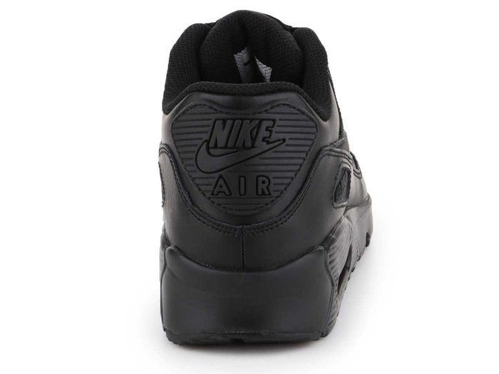 Buty lifestylowe Nike Air Max Ltr (GS) 833412-001