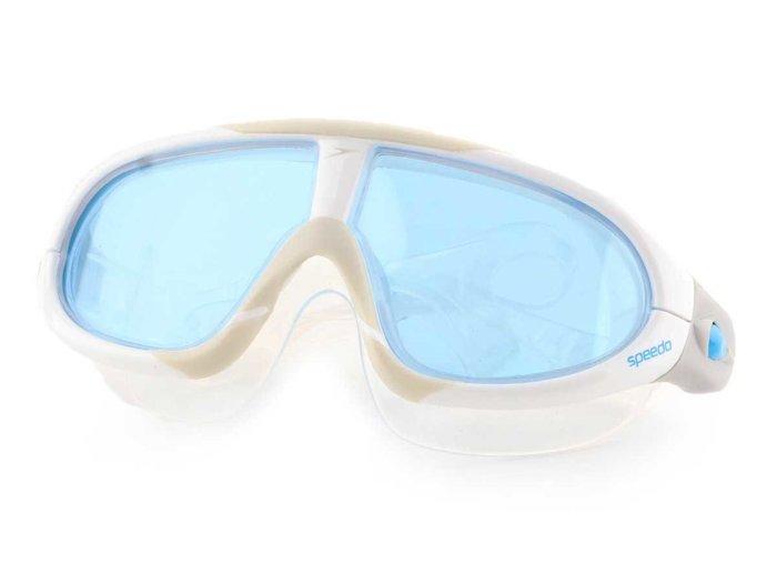 Okulary do pływania Speedo Rift 7032-7239W