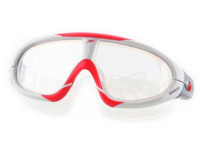 Okulary do pływania Speedo Rift 8-703297239